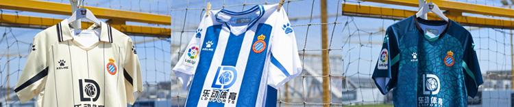 camisetas del Espanyol 20-21